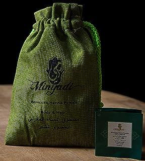 Minyadi 100% Natural Moroccan Henna Powder, 100g