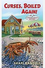 Curses, Boiled Again!: A Lobster Shack Mystery Kindle Edition