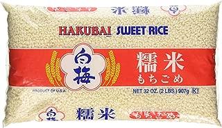 Mochi Gome - Sweet Rice 2lbs