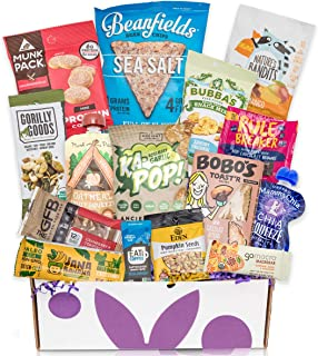 Vegan Gluten Free Dairy Free Healthy Snacks: Perfect College Care Package, Camp Care Packages, Vacation Packages Snack Gift Box