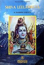 Shiva Leelamruta