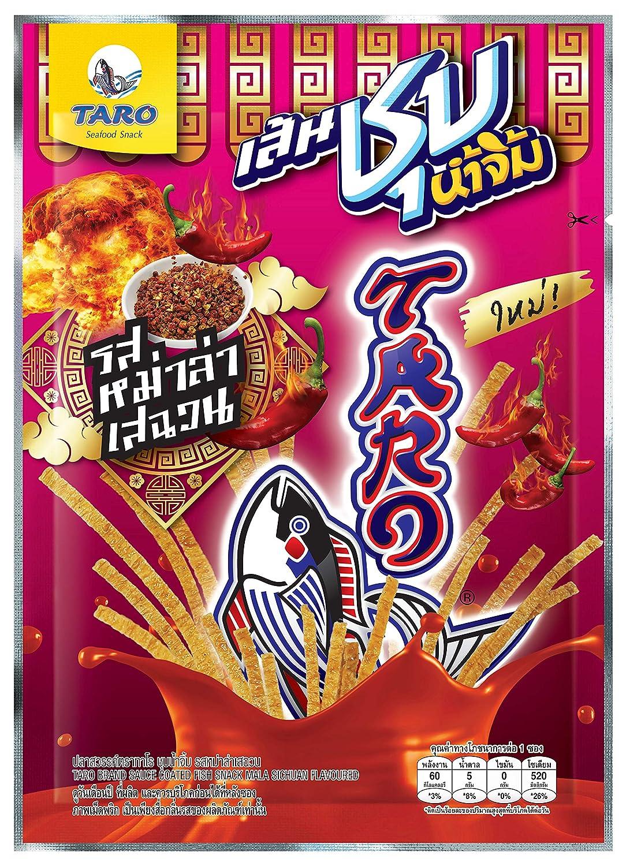 TARO Brand Sauce Coated Fish Snack Mala Sichuan Flavoured 20g X
