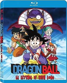 Dragon Ball The leyend of Shen Long - La Leyenda de Shen Long en ESPAÑOL LATINO Region Free