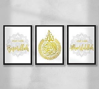 Decorazione da parete - Poster Premium Set poster da parete con stampa oro per soggiorno, formato A4, arte della parete is...