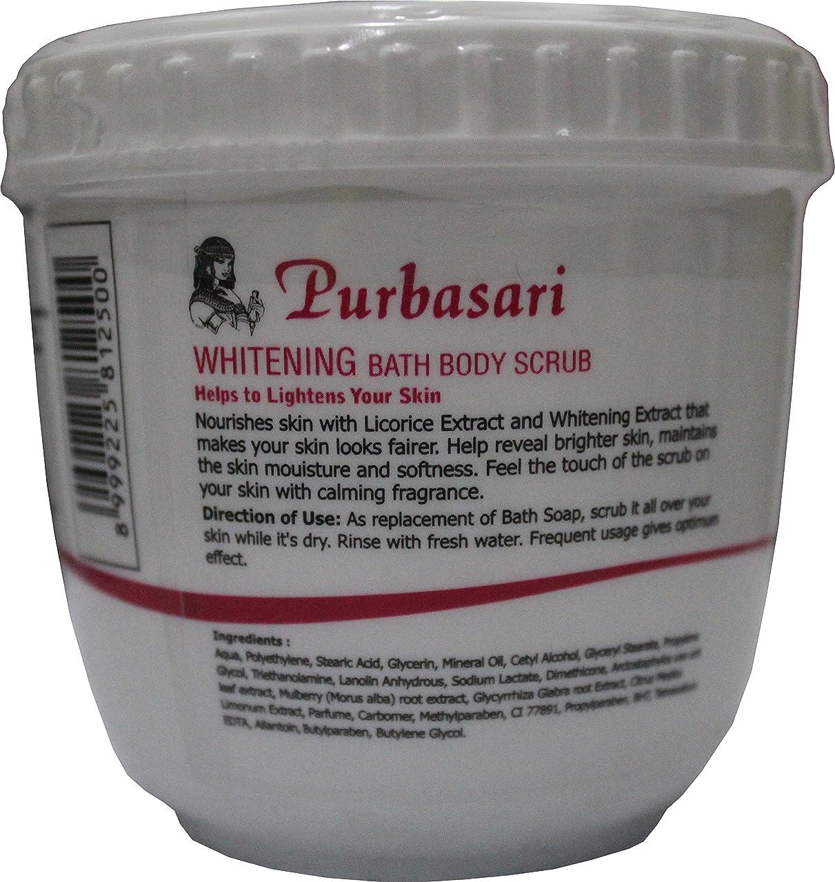 洗う確立します論理Purbasari ルルールは、ボディスクラブ250グラムライトニング古代インドネシアのスキンをインポート