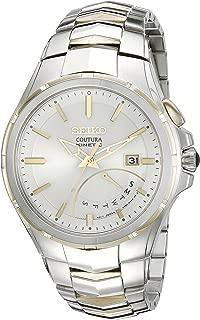 Men's Coutura Kinetic Retrograde Watch