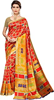 Saree Rensila Fab (Sarees sarees under 1000 rupees latest sarees under 200 saree under 300 saree for women 2019 sarees under 300 cotton silk sarees for women silk saree)