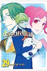 Landreaall: 29【イラスト特典付】 (ZERO-SUMコミックス) Kindle版