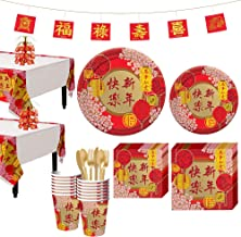 Party City Chinese New Year Party Kit for 16 Guests
