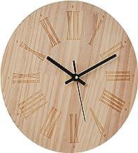 Wooden Wall Clock RM23-5
