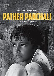 Pather Panchali (English Subtitled)