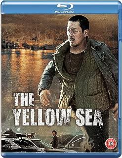 The Yellow Sea 2010  Hwanghae  The Murderer  NON-USA FORMAT Reg.B United Kingdom