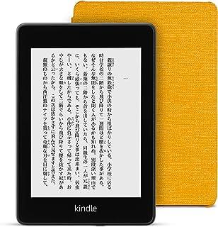Kindle Paperwhite wifi+4G 32GB 電子書籍リーダー (純正カバー ファブリック カナリアイエロー 付き)