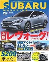 SUBARU MAGAZINE vol.24 (CARTOP MOOK)