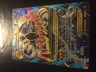 Mega M Mewtwo-EX (159/162) - XY BREAKthrough - Holo Full Art