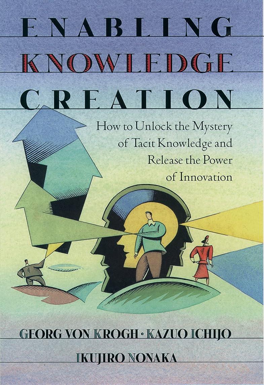 駅雪遮るEnabling Knowledge Creation: How to Unlock the Mystery of Tacit Knowledge and Release the Power of Innovation (English Edition)