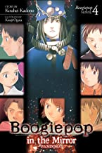 Boogiepop in the Mirror: Pandora (Light Novel 4) (Boogiepop (Light Novel))
