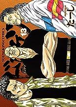 表紙: ドンケツ (13) (ヤングキングコミックス) | たーし