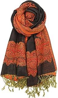 Achillea Elegant Reversible Paisley Border Pashmina Shawl Wrap Scarf