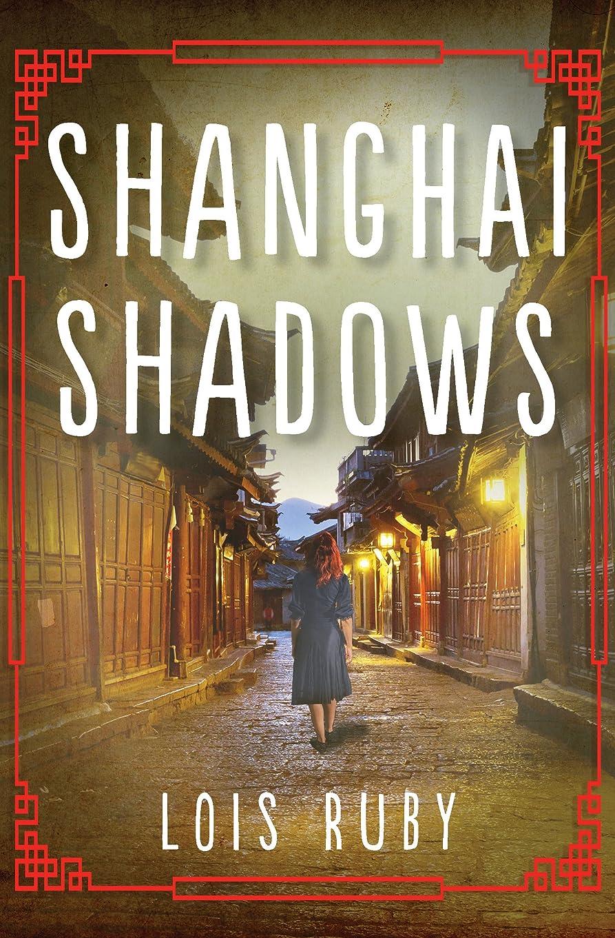 わかる元気なできればShanghai Shadows (English Edition)