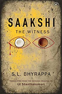 Saakshi: The Witness