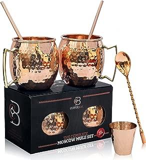 Moscow Mule Mugs 100% Solid Copper, FOOD SAFE, Gift Set of 2, 16oz, Hammered, No Nickel, BONUS: 2 Straws + 1 Shot Glass + Stirrer & 2 E-Books by Copper-Bar