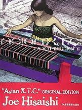 Asian X.T.C.: Piano Solo