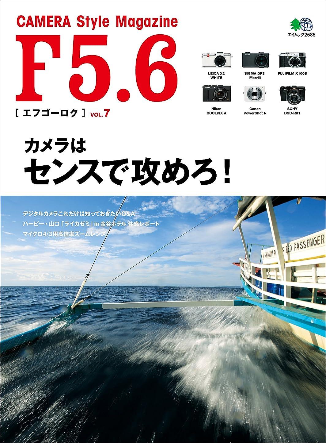 のれんキャラバンうまれたF5.6(エフゴーロク) vol.7[雑誌]