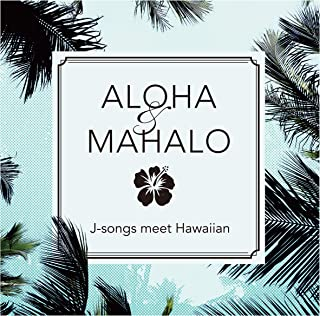 ALOHA&MAHALO J-songs meet Hawaiian
