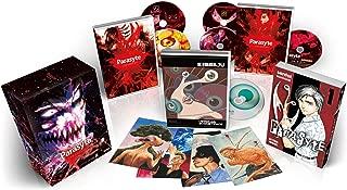 Parasyte - Maxim 2 Premium