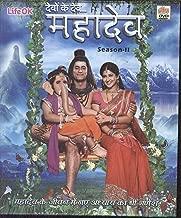 Devon Ke Dev Mahadev Season 2
