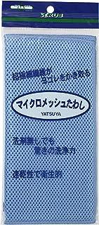 YATSUYA マイクロメッシュたわし 13050