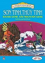 Truyen tranh dan gian Viet Nam - Son Tinh Thuy Tinh: Vietnamese Folktales - Water Genie and Mountain Genie (Truyen tranh dan gian Viet Nam - Vietnamese folktales)