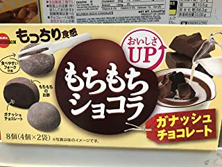 Bourbon Mochi Mochi Chocolat Ganache Chocolate,soft chocolate 3.23oz, pack of 1