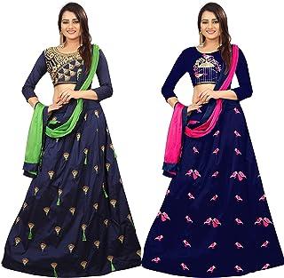 Ethnicset Women's Brown and Blue Silk Lehenga Choli(nidhi-b-perot-2 set)