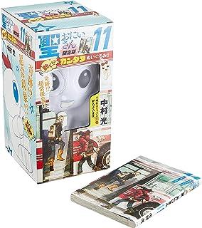 聖☆おにいさん(11)限定版 (講談社キャラクターズA)