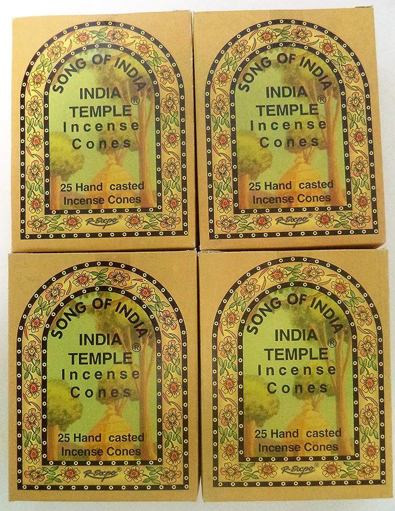 Song of India Templeコーンお香、4?x 25円錐パック、100?Cones合計