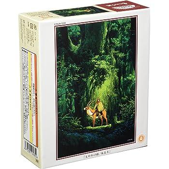 300ピース ジグソーパズル スタジオジブリ作品 旅立ち(26x38cm)