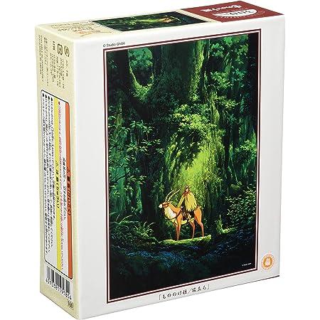 エンスカイ 300ピース ジグソーパズル スタジオジブリ作品 旅立ち(26x38cm)