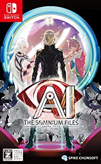 AI: THE SOMNIUM FILES(アイ: ソムニウム ファイル) -Switch 【CEROレーティング「Z」】 (【予約特典】スペシャルサウンドトラック~REVERIES IN THE RaiN~ 同梱)