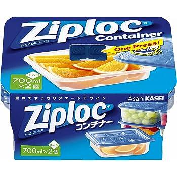 ジップロック コンテナー 保存容器 正方形 700ml 2個