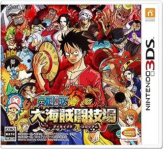One Piece Dai Kaizoku Colosseum 3DS Japan Import