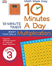 10 Minutes a Day: Multiplication, Third Grade: Supports National Council of Teachers Math Standards