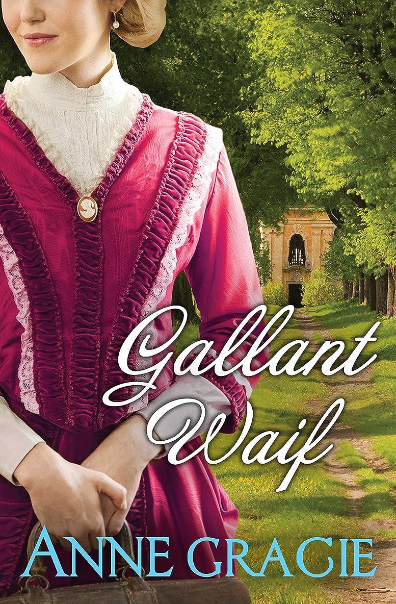 妖精塩辛い直径Gallant Waif (English Edition)
