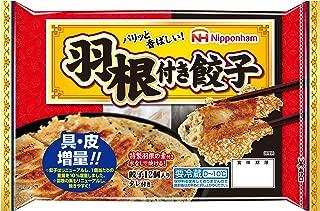 [冷蔵] 日本ハム 羽根付き餃子 198g