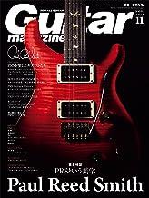 表紙: ギター・マガジン 2016年11月号 | ギター・マガジン編集部