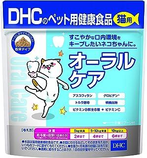 ディーエイチシー (DHC) 猫用おやつ 猫用 オーラルケア かつお節 ブルー 50g