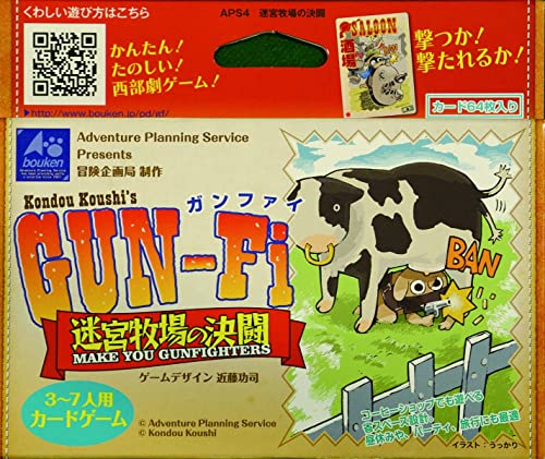 Duel du ranch de Labyrinth (Japon d'importation   Le paquet et le hommeuel sont en japonais)