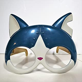 Best yo kai watch mask Reviews