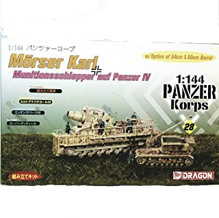 Dragon. DML #28 Panzer Korps Morser Karl & Munitionsschlepper Auf Panzer IV 1/144 Scale Model Kit